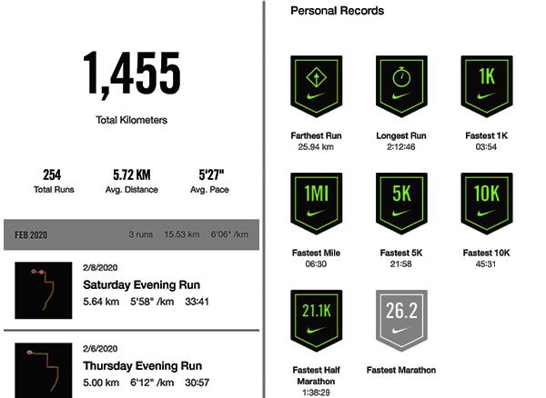 record your runs, nike app screenshots